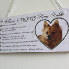Personalised dogs keepsake dog owner photo gift pets house rules cats quote
