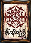 """Om mani padme hum """"lotus flower"""" the mantra in Tibetan with the six syllables"""