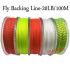 100M 20LB Fly Fishing Backing Line Abrasion-resistant Braid Fly Fishing Line