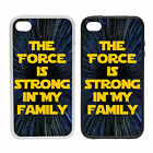 WTF | The Force Is Strong In My Family | Rubber or plastic phone cover case | #1