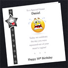 Personalised Birthday Card GF04 18th 21st 30th 40th 50th 60th 70th Rude Funny