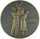 Family GEORGES RISLER Industrialist and Social Reformer by Poisson bronze 68mm