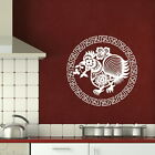 Chicken Chinese Wall Sticker / Stylish Vinyl Decal / Chinese Transfer ch6