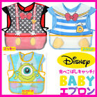 Japan Disney Minnie Donald Duck Mr. Q Baby Toddler Resists Stains Waterproof