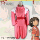 2017 New Product Anime Spirited Away Chihiro Cosplay Custome Red Suit Halloween