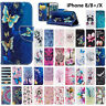For iPhone XS Max/XR/8 Plus Fashion Pattern Wallet Stand Flip Leather Cover Case