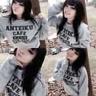 NEW Fashion Letter Printed Sweatshirts Punk Hoodies Warm Pullover Jacket, Unisex