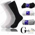 3 6 9 12 Pairs Mens Womens Diabetic Health Crew Circulatory Cotton Socks 9 -15