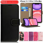 For SAMSUNG GALAXY J5 2017 Wallet Leather Case Flip Stand Cover + Screen Guard