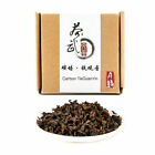 Cha Wu [A]-Carbon TieGuanYin Oolong Tea, AnXi Heavy Roasting Chinese WuLong Tea