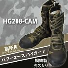 JAPANESE NINJA FASHION CAMOUFLAGE PATTERNS BOOTS Safety TABI from JAPAN F/S New!