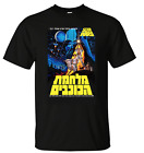 Star Wars Hebrew - G200 Gildan Ultra Cotton T-Shirt $21.99 USD on eBay
