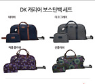 DK Carrier Boston Bag Set Travel Carrier Trendy Carry-on Luggage