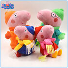 All Peppa Pig and Friends Beanies and Buddies - Soft Plush Teddy Toys 2017NEW