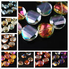 10pcs 12mm Twisty Round Faceted Crystal Glass Loose Spacer Beads Jewelry Finding