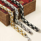 "9"" Mens Stainless Steel 9mm Byzantine Box Link Chain Bracelet + Box #BR73"