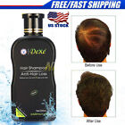 Father's Day Gift Dexe 200ml Chinese Herbal Anti Hair Loss Shampoo Hair Growth