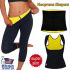 Women Neoprene Body Shaper Sweat Sauna Leggings Slim Vest Waist Trainer Belt Set