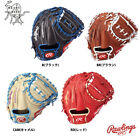 Rawlings Baseball Glove HOH Japan Limited GR8HM2AC Catcher 33 RHT