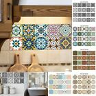 Us 20pcs Adhesive Tile Wall Stickers Self Mosaic Decal Vinyl Diy Art Room Decor