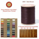 "Fil Au Chinois 50g ""Lin Cable"" WAXED LINEN thread #901 DARK BROWN, 5 sizes avail"