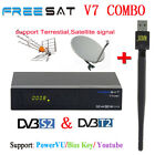 Freesat V7 Combo DVB-S2+T2 1080P HD Satellite Receiver decorder FTA+USB Wifi Key