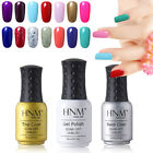 Gel Polish Nail Art Top Base Coat Soak Off UV LED Salon Manicure Beauty 8ml HNM