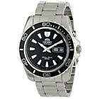 ORIENT FEM75001BR Self-winding MAKO XL Mens Watche Fast Shipping From Japan EMS