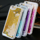 Luxury Glitter Star Liquid Back Phone Case Cover for Apple iPhone Samsung Galaxy