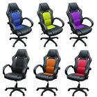 'Sport Racing Gaming Chairs Car Seat Office Armchair Executive Computer Chair New