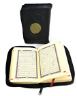 Quran Mushaf Arabic Text Only (3/202) (Small Zipped Case - 10x7.5cm)
