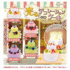 Glowing Decorated Cake Light-Up Mini Food Collection