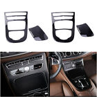 ABS Carbon Fiber Console Gear Panel Cover For Mercedes Benz E-Class W213