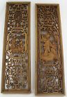 Pair Vintage Chinese Export Carved Wood Decorative Wall Panels