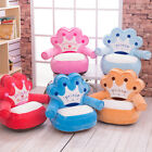 Внешний вид - Cartoon Soft Crown Seat Children Chair Toddler Baby Kids Only Cover NO Filling