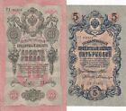Russia 5 and 10 Rubles 1909  (B28)