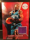 Larry Johnson 2012/13 Totally Certified red jersey Hornets UNLV