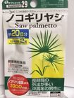 New! DAISO Japan Supplement Saw palmetto 3200mg 20days 2,3,4,5Packs F/S!