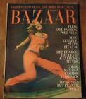 Harper's Bazaar June 1972 (Pre-Owned)  Pam Suthern Rose Kennedy Hiro (Photo)
