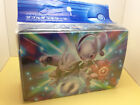Japanese Pokemon Official Card Deck Box New