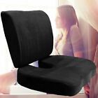 Office/Car Memory Foam Cushion Seat&Back Support Lumbar Pain Relief Pillow Set