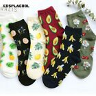 1 Pair Cute Women Girls Avocado Omelette Friut Food Socks Funny Sports Socks