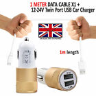 2 in 1 Twin Double Port Car Lighter Socket Charger + USB Charging Cable - GOLD