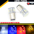 1/2/10x 1157 Bay15d 50 Led Smd P21/5w 380 Car Brake Tail Stop Light Lamp Bulb