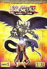 Yu-Gi-Oh!: Dawn of the Duel - Part 1 (DVD, 2-Disc Set)
