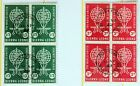 Sierra Leone – Malaria  in Blocks of 4 – Superb Used (R4)