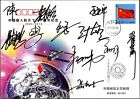CHINA  2013-10-15 ShenZhou All 11 Flown astronauts orig. signed space, Huge,RRR