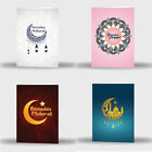 Single Or Pack Of 4 Ramadan Mubarak Kareem Celebration Greeting Card Gift D1