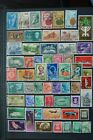 COLLECTION OF ISRAEL STAMPS