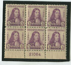 U.S. Stamps Scott #724 P#Blk of 6,MINT,NH,VF,perf seps selvage (X697N)